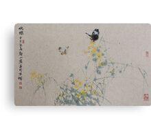 Butterfly v1 Canvas Print