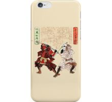 Unme No Ketto iPhone Case/Skin