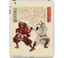 Unme No Ketto iPad Case/Skin