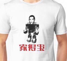 Robot msn Unisex T-Shirt