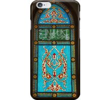e Room of the Last Supper (Coenaculum) stained glass window  iPhone Case/Skin