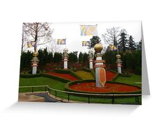 Discoveryland Greeting Card