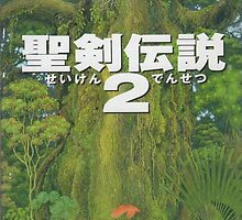 Secret of Mana Japanese Cover Art by drogobaggins