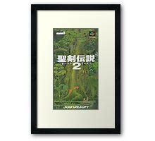 Secret of Mana Japanese Cover Art Framed Print