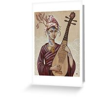 Benzaiten Greeting Card