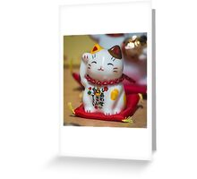 Maneki Neko #1 Greeting Card