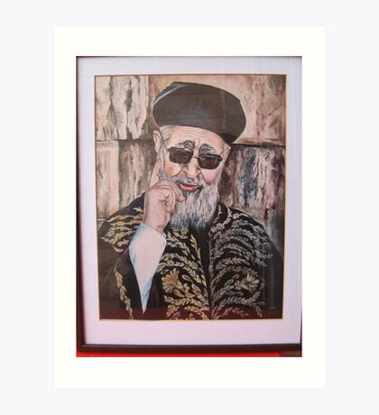 paint of rebay ovadia by his douter Art Print