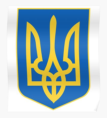 Coat of arms of Ukraine Poster