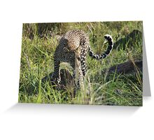 Easy does it. Greeting Card
