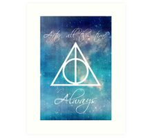 Harry Potter Deathly Hallows Always Art Print