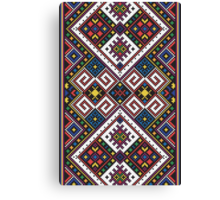 Eastern European Ornamental Pattern Canvas Print