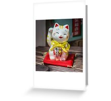 Maneki Neko #5 Greeting Card