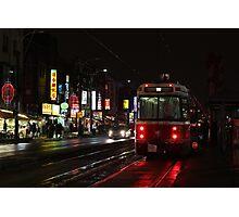 Chinatown, Toronto 1 Photographic Print
