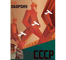 To defend USSR Photographic Print