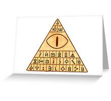 Bill Cipher Decrypt Symbols Greeting Card