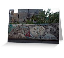Havana Graffiti Greeting Card