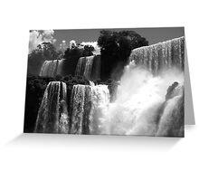 Iguazu Greeting Card