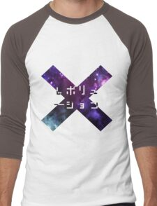 Galaxy X Men's Baseball ¾ T-Shirt
