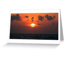 Spinning Sun - Lombok, Indonesia Greeting Card