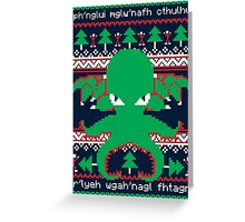 Cthulhu Cultist Christmas - Cthulhu Ugly Christmas Sweater Greeting Card