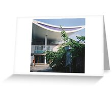 Loughborough University - Edward Herbert Building Greeting Card