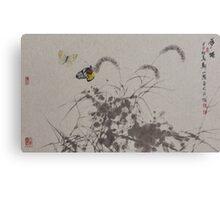 Butterfly v2 Canvas Print