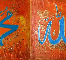 'Only Allah swt (God) knows Perfection' by Shahida  Parveen