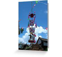 Yunnan religious decoration Greeting Card