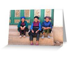 Yunnan Dali Three Old Women Posing Greeting Card