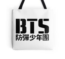 BTS Bangtan Boys Logo/Text Tote Bag