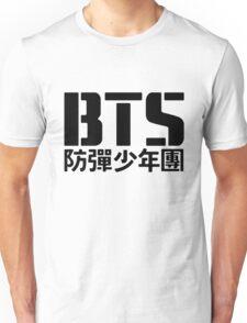 BTS Bangtan Boys Logo/Text Unisex T-Shirt