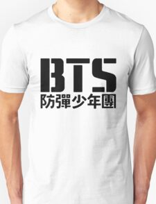 BTS Bangtan Boys Logo/Text T-Shirt