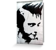 PUNK HEAD GRAFFITI  Greeting Card