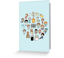 Studio Chibi Greeting Card