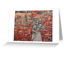 The Violin Player Greeting Card