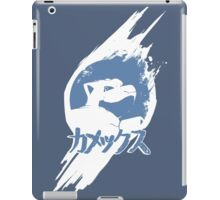 Kanto Starter - カメックス   Blastoise iPad Case/Skin