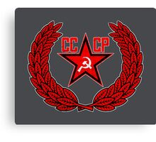 Russian Soviet Red CCCP Canvas Print