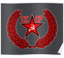 Russian Soviet Red CCCP Poster