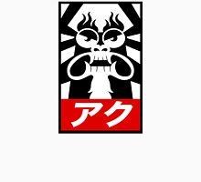OBEY AKU (Japanese variant) Unisex T-Shirt