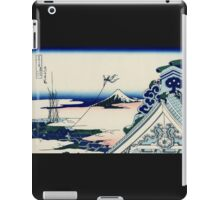 'Asakusa Honganji Temple' by Katsushika Hokuusai (Reproduction) iPad Case/Skin