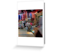 Nazareth, Old City Market Greeting Card