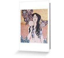 The Naked Truth Greeting Card