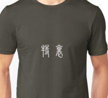 Terry - Zhuan Style Unisex T-Shirt