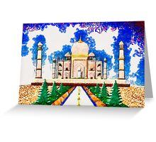 The Taj Mahal a Monument to Love - all products bar duvet Greeting Card