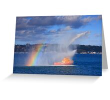 Fire Water Rainbow Greeting Card