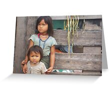 Sisterly Care Greeting Card
