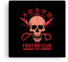 Honnouji Fighting Club Canvas Print