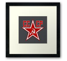 Russian Soviet Red Star CCCP Framed Print