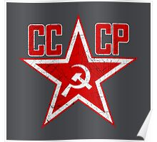 Russian Soviet Red Star CCCP Poster