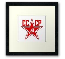 Russian Soviet Red Star CCCP (Clean) Framed Print